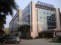 shenzhen Forzen technology co.,ltd