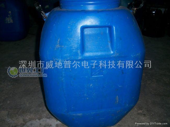 供應環保綠色環保水性噴膠 1