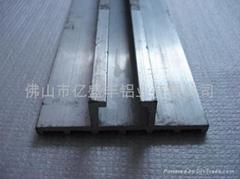 Aluminum trough