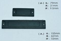 耐高温抗金属标签
