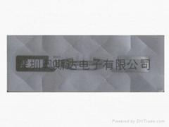 防拆纸制标签