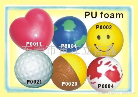 PU玩具 1