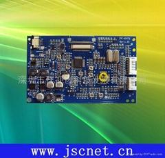 长期供应4.2寸液晶屏驱动板