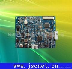3.5寸A035CN02 V1屏驱动板
