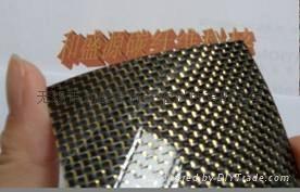 金銀絲碳纖維片 1