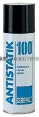 德国原装进口 Antistatik 100 静电消除剂