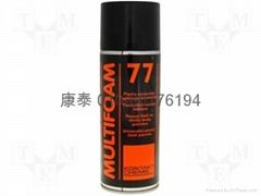 德國原裝進口MULTISCHAUM 77汽車內飾清潔劑