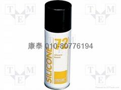 KONTAKT SILICONE 72硅質絕緣油