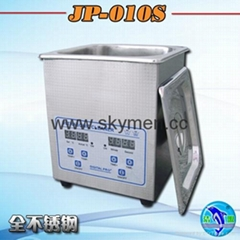 jewelry ultrasonic cleaner (JP-010S,digital,2L)