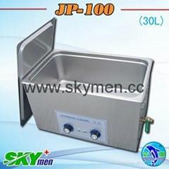SMT吸嘴洁盟超声波清洗机30升容量 JP-100