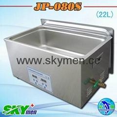 潔盟超聲波麻將清洗機 22L 大容量配不鏽鋼藍