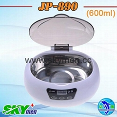 mini jewelry ultrasonic cleaner