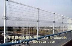 安平县保泰金属丝网厂供应防护网