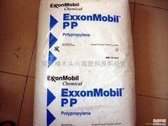 供应塑料原料聚丙烯 PP
