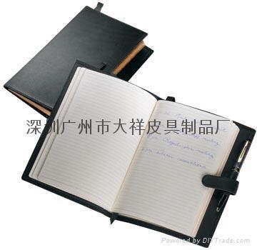 平裝式筆記本,活頁式筆記本,深圳真仿皮筆記本廠 2
