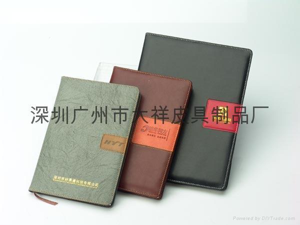平裝式筆記本,活頁式筆記本,深圳真仿皮筆記本廠 4