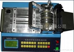 青稞紙專業電腦切帶機MRD-100