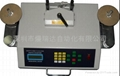 MRD-902全自动SMD零件