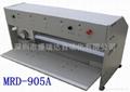 MRD-905A走刀式V-CU