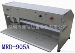 MRD-905A走刀式V-CUT分板機