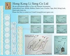 Plastic String Lock And Cord Lock