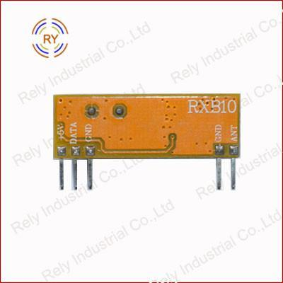 Wireless module for security system 1