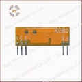 Wireless module for security system