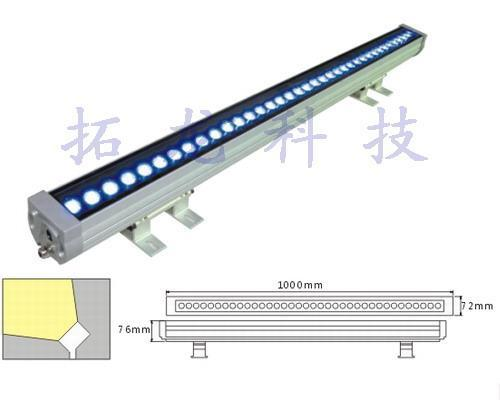High power LED wall washer lamp 2