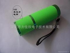 新款9燈夜光手電筒