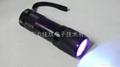 9LED紫光UV验钞手电筒