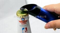 開瓶器手電筒