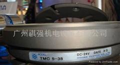 供应裱纸机专用配件日本OGURA离合器TMC10