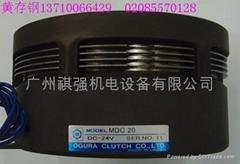 供应轮胎成型机配件日本OGURA离合器MDC-20