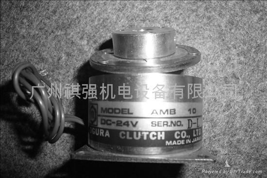 供应压缩机专用配件日本OGURA离合器AMC20 5