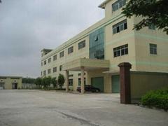 Hangzhou YangLing Electric Co.,Ltd