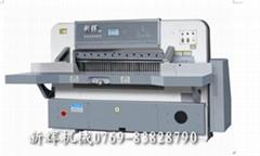 液压双数显切纸机