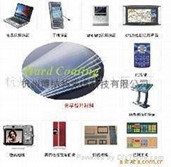 PC/PMMA/PET板材电镀加工