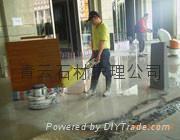 石材护理   2
