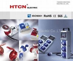 Cee Industrial plug and socket