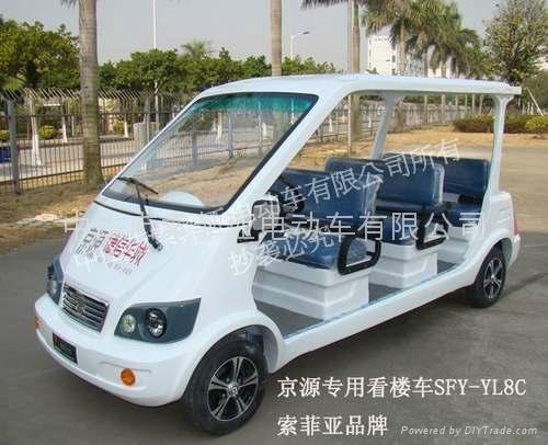 电动游览车 1