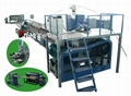 EPE/ NPE Foam Sheet Extrusion Line (Hot Product - 1*)