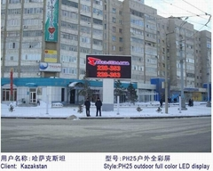 ph25 outdoor led display