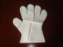The Biodegradation Environmental Protection Gloves