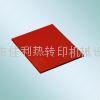 热转印耗材(硅胶垫,烤杯垫,烤盘垫,温控器)
