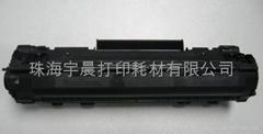 珠海宇晨打印耗材HP436A硒鼓