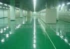 供應保勵多化工無縫工業地板