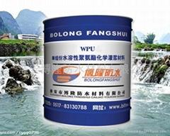 供應水溶性PU發泡止漏劑堵漏劑注漿液