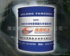 供應水溶性PU堵漏膠聚氨酯灌漿材料
