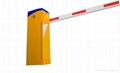 automatic barrier for parking system 5
