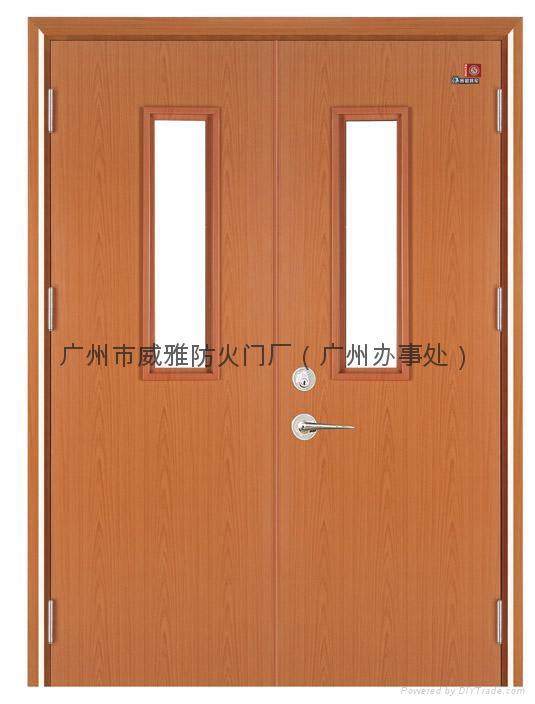 廣州木質防火門 1